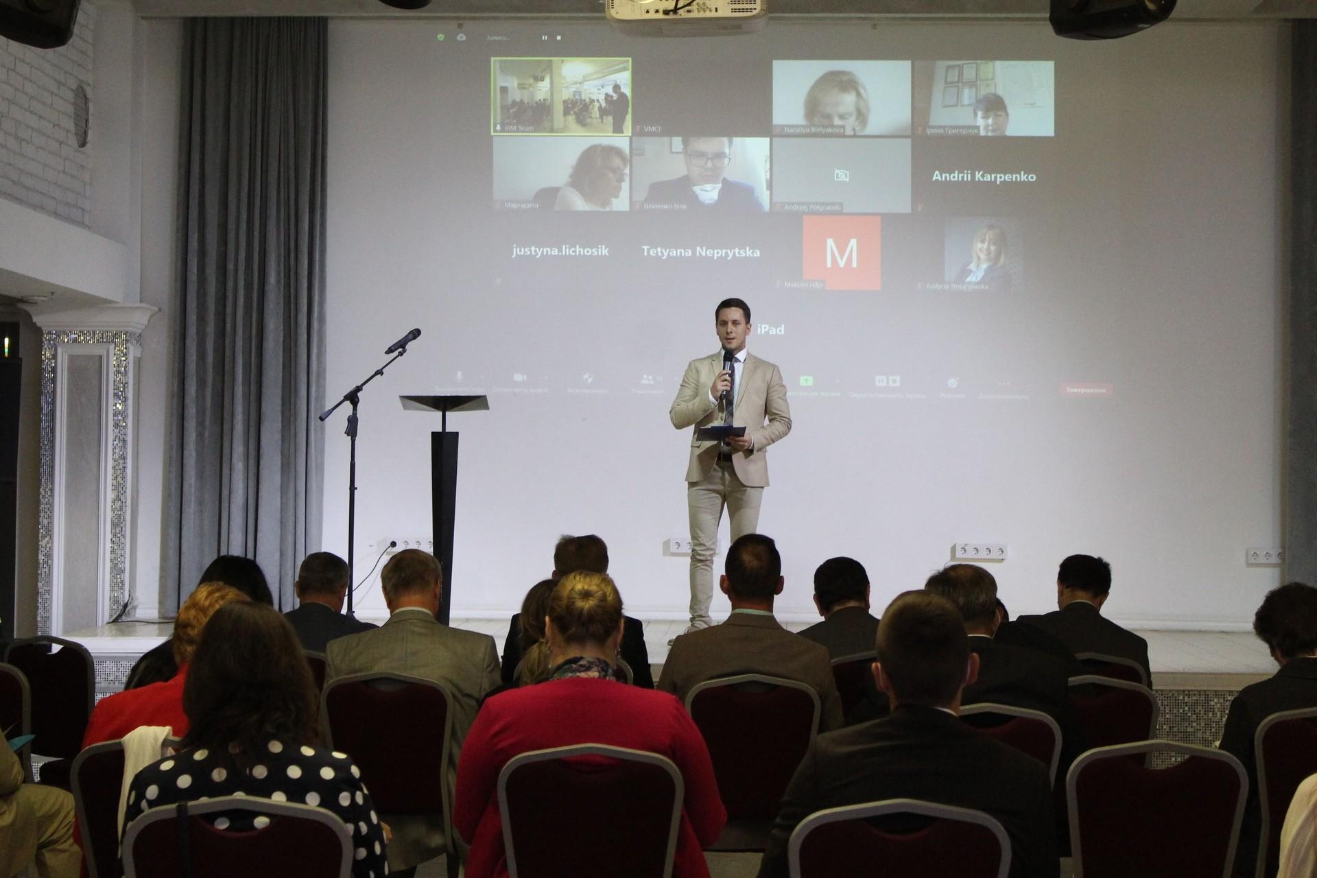 Перший міжнародний інноваційний форум у Вінниці об'єднав інноваторів, бізнес-спільноту та представників влади