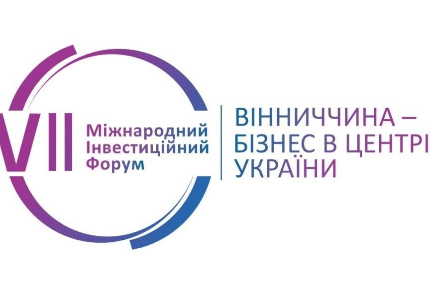 The International Investment Forum will take place on September 13 in Vinnytsia