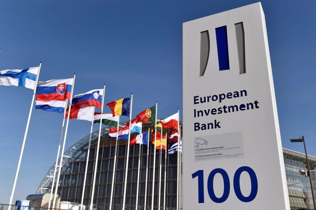 Україна отримає $ 250 млн від ЄІБ на альтернативну енергетику
