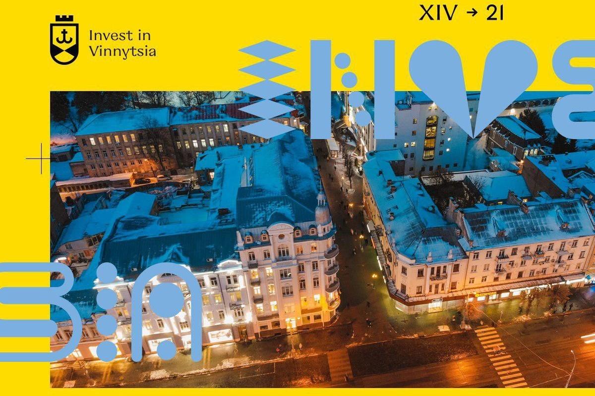 (Українська) Вінниця утримує позиції в рейтингу інвестиційної привабливості на рівні invА+