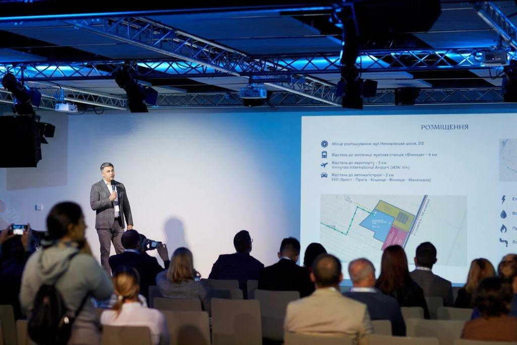 Vinnytsia industrial parks were presented at the Industrial 2.0 forum at Unit.city