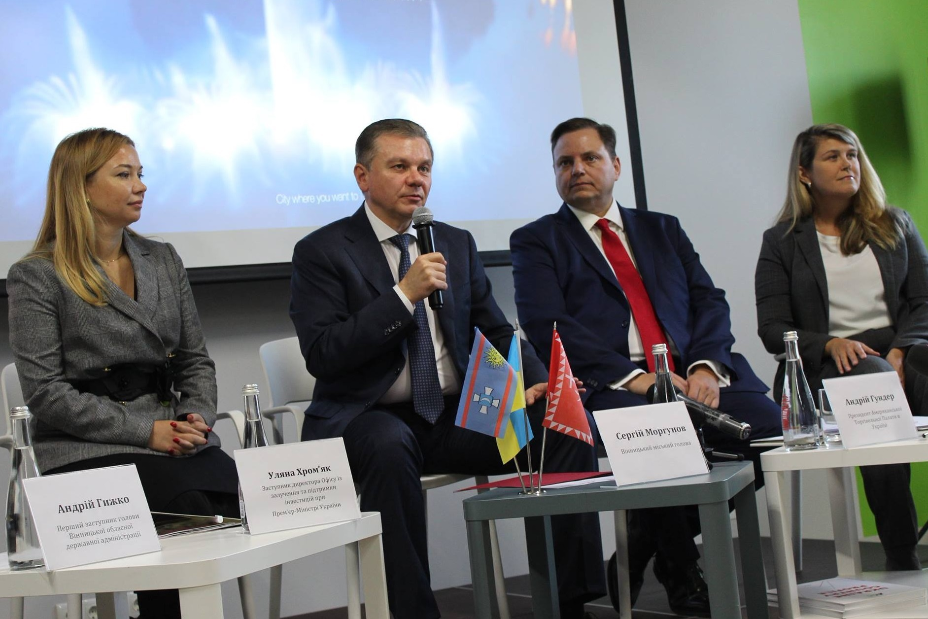 The investment potential of Vinnytsia was presented to one of the most famous business associations in the world