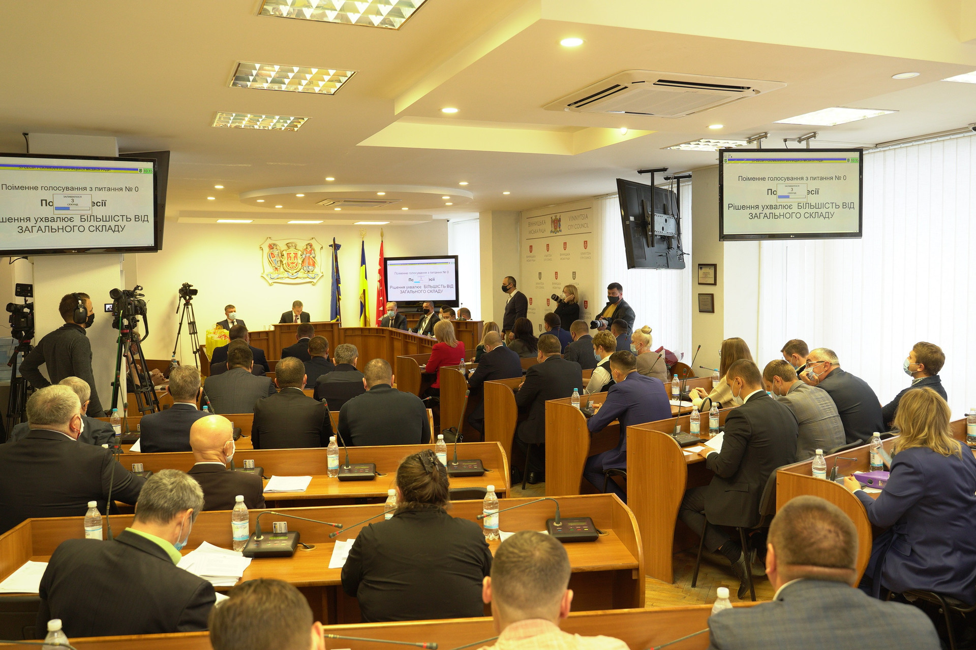Program to Enhance Competitiveness of Small and Medium Enterprises for 2021-2023 was approved at the session of Vinnytsia City Council