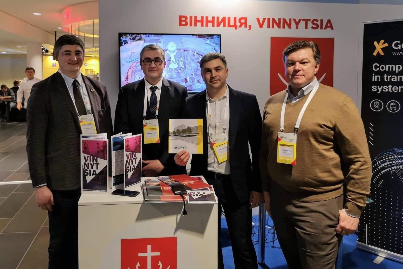 Vinnytsia's projects were presented at the International EXPO Congress