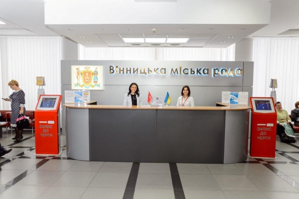 (Українська) Вінницький ЦНАП як національний стандарт