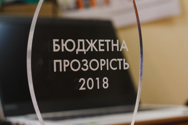 """Vinnytsia received """"Crystal of the Year"""" in one of the nominations of the rating of budget transparency of Ukrainian cities and communities"""